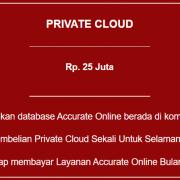 harga AOL private cloud